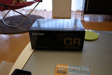 110321_GRD3購入_01