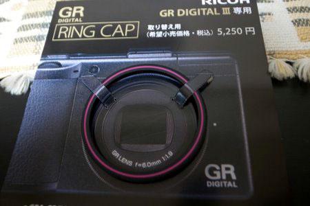 RIMG1306.jpg